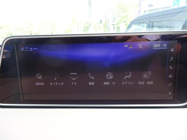 RX450h 4WD本革シート純正ワイドナビ5年保証対象車(19枚目)