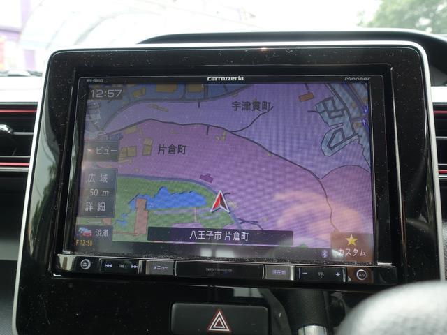 ハイブリッドX 純正8インチナビ地デジ レーダーブレーキサポート ドライブレコーダー DVD再生 10年保証加入対象車 鑑定書付(20枚目)