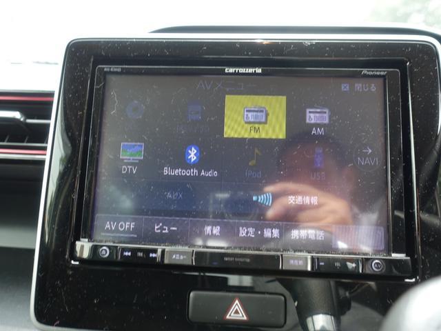 ハイブリッドX 純正8インチナビ地デジ レーダーブレーキサポート ドライブレコーダー DVD再生 10年保証加入対象車 鑑定書付(21枚目)