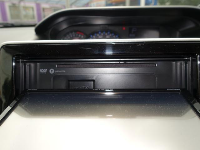 ハイブリッドX 純正8インチナビ地デジ レーダーブレーキサポート ドライブレコーダー DVD再生 10年保証加入対象車 鑑定書付(22枚目)