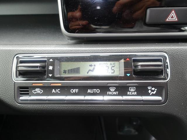 ハイブリッドX 純正8インチナビ地デジ レーダーブレーキサポート ドライブレコーダー DVD再生 10年保証加入対象車 鑑定書付(23枚目)