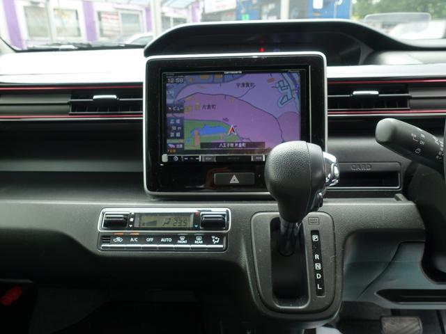 ハイブリッドX 純正8インチナビ地デジ レーダーブレーキサポート ドライブレコーダー DVD再生 10年保証加入対象車 鑑定書付(24枚目)