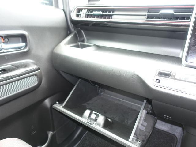 ハイブリッドX 純正8インチナビ地デジ レーダーブレーキサポート ドライブレコーダー DVD再生 10年保証加入対象車 鑑定書付(29枚目)