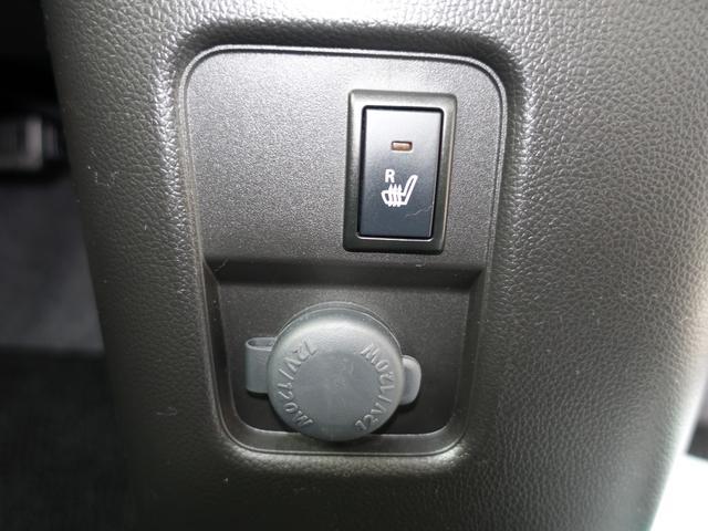 ハイブリッドX 純正8インチナビ地デジ レーダーブレーキサポート ドライブレコーダー DVD再生 10年保証加入対象車 鑑定書付(30枚目)