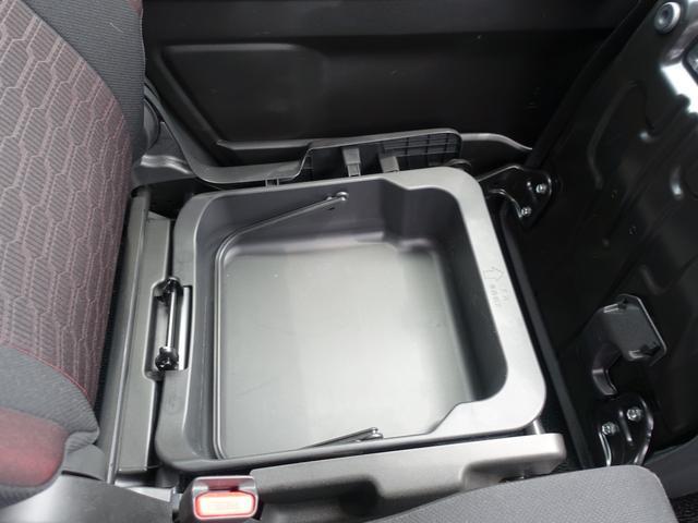 ハイブリッドX 純正8インチナビ地デジ レーダーブレーキサポート ドライブレコーダー DVD再生 10年保証加入対象車 鑑定書付(31枚目)