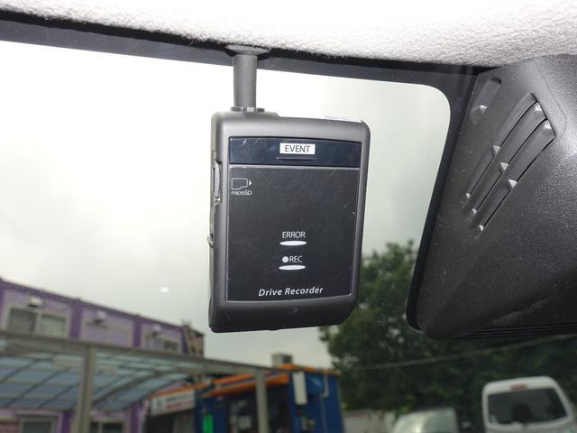 ハイブリッドX 純正8インチナビ地デジ レーダーブレーキサポート ドライブレコーダー DVD再生 10年保証加入対象車 鑑定書付(32枚目)