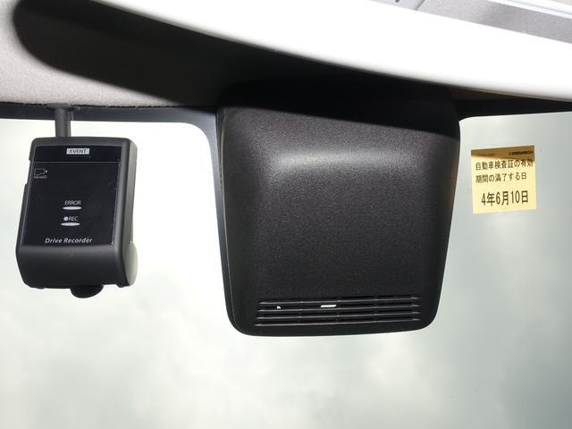 ハイブリッドX 純正8インチナビ地デジ レーダーブレーキサポート ドライブレコーダー DVD再生 10年保証加入対象車 鑑定書付(33枚目)