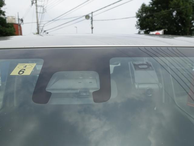 ハイブリッドX 純正8インチナビ地デジ レーダーブレーキサポート ドライブレコーダー DVD再生 10年保証加入対象車 鑑定書付(37枚目)