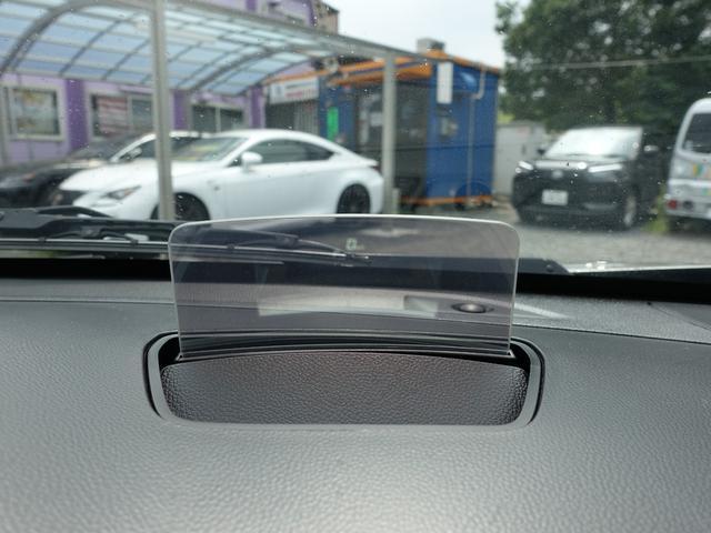 ハイブリッドX 純正8インチナビ地デジ レーダーブレーキサポート ドライブレコーダー DVD再生 10年保証加入対象車 鑑定書付(45枚目)