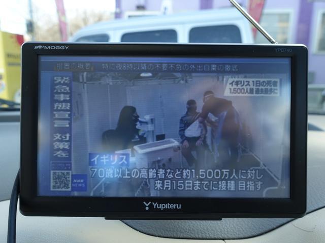 VP VP(4名) ナビTV ETC 禁煙車 車輛鑑定書付 車検令和4年12月 走行35000キロ台 最長10年保証加入対象車 記録簿(25枚目)