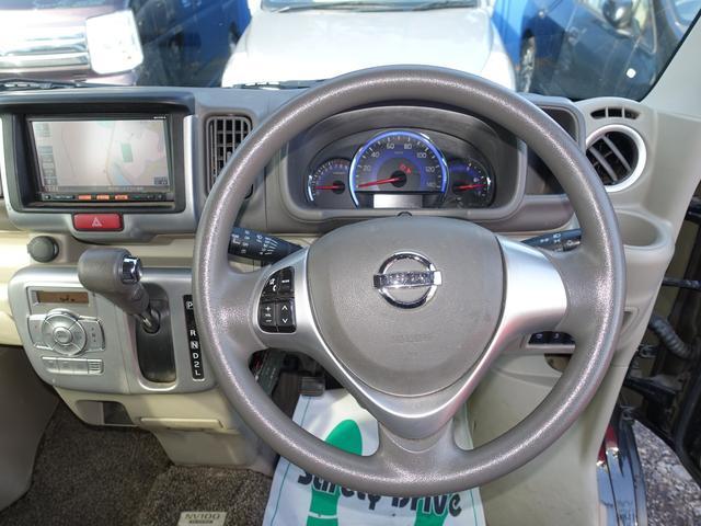 E ハイルーフ ターボ 純正ナビTV バックカメラ ドライブレコーダー パワースライドドア レーダーブレーキ ETC 禁煙車 ETC スマートキー Bluetooth 鑑定書付 最長10年保証加入対象車(20枚目)