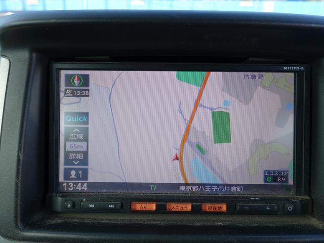 E ハイルーフ ターボ 純正ナビTV バックカメラ ドライブレコーダー パワースライドドア レーダーブレーキ ETC 禁煙車 ETC スマートキー Bluetooth 鑑定書付 最長10年保証加入対象車(21枚目)