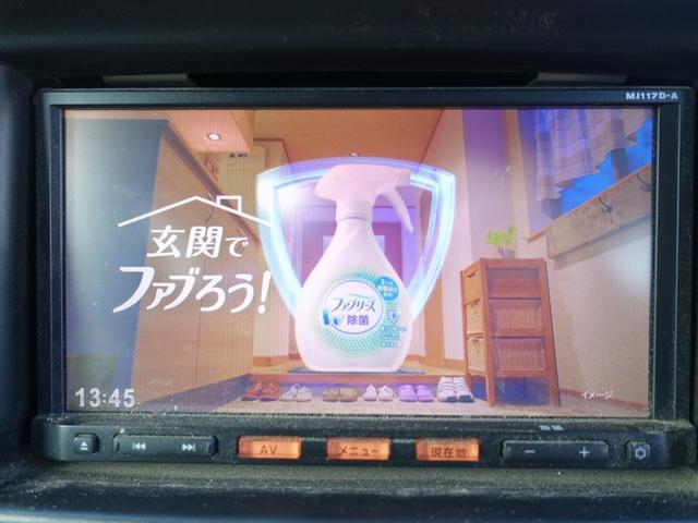 E ハイルーフ ターボ 純正ナビTV バックカメラ ドライブレコーダー パワースライドドア レーダーブレーキ ETC 禁煙車 ETC スマートキー Bluetooth 鑑定書付 最長10年保証加入対象車(22枚目)