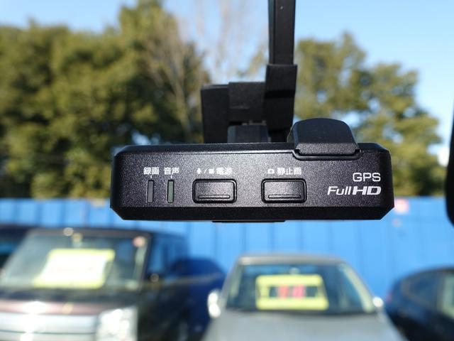 E ハイルーフ ターボ 純正ナビTV バックカメラ ドライブレコーダー パワースライドドア レーダーブレーキ ETC 禁煙車 ETC スマートキー Bluetooth 鑑定書付 最長10年保証加入対象車(26枚目)