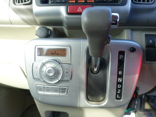 E ハイルーフ ターボ 純正ナビTV バックカメラ ドライブレコーダー パワースライドドア レーダーブレーキ ETC 禁煙車 ETC スマートキー Bluetooth 鑑定書付 最長10年保証加入対象車(28枚目)