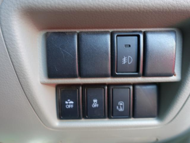 E ハイルーフ ターボ 純正ナビTV バックカメラ ドライブレコーダー パワースライドドア レーダーブレーキ ETC 禁煙車 ETC スマートキー Bluetooth 鑑定書付 最長10年保証加入対象車(30枚目)