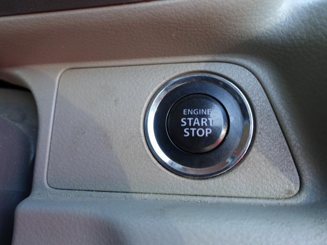 E ハイルーフ ターボ 純正ナビTV バックカメラ ドライブレコーダー パワースライドドア レーダーブレーキ ETC 禁煙車 ETC スマートキー Bluetooth 鑑定書付 最長10年保証加入対象車(31枚目)