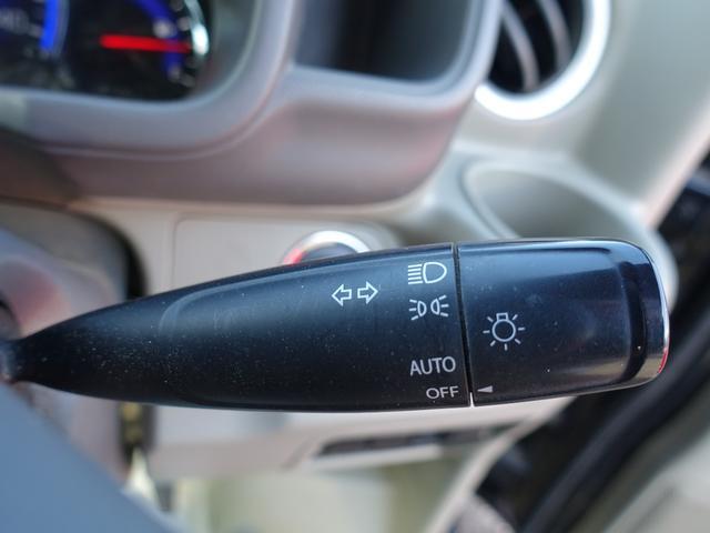 E ハイルーフ ターボ 純正ナビTV バックカメラ ドライブレコーダー パワースライドドア レーダーブレーキ ETC 禁煙車 ETC スマートキー Bluetooth 鑑定書付 最長10年保証加入対象車(32枚目)
