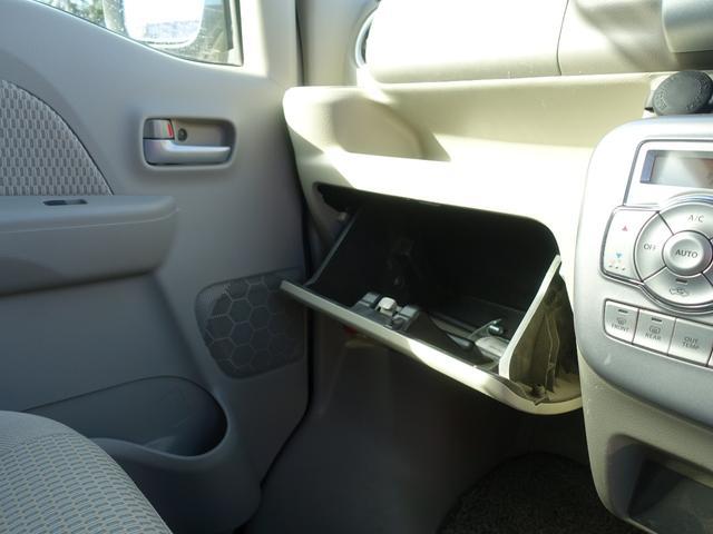 E ハイルーフ ターボ 純正ナビTV バックカメラ ドライブレコーダー パワースライドドア レーダーブレーキ ETC 禁煙車 ETC スマートキー Bluetooth 鑑定書付 最長10年保証加入対象車(34枚目)