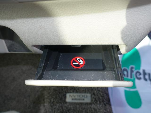 E ハイルーフ ターボ 純正ナビTV バックカメラ ドライブレコーダー パワースライドドア レーダーブレーキ ETC 禁煙車 ETC スマートキー Bluetooth 鑑定書付 最長10年保証加入対象車(35枚目)