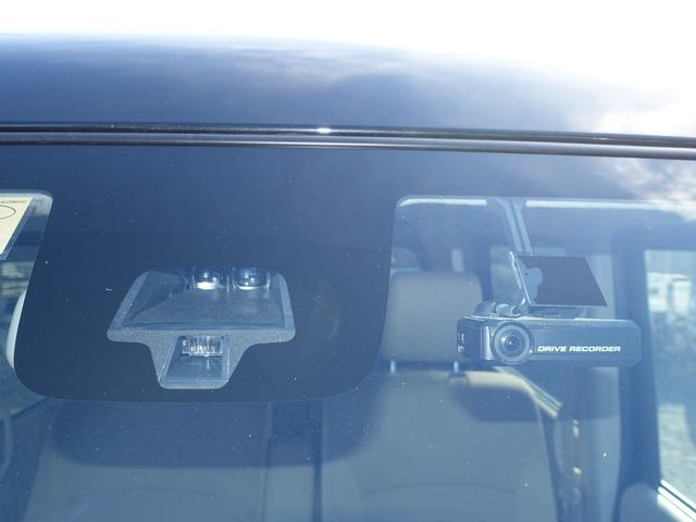 E ハイルーフ ターボ 純正ナビTV バックカメラ ドライブレコーダー パワースライドドア レーダーブレーキ ETC 禁煙車 ETC スマートキー Bluetooth 鑑定書付 最長10年保証加入対象車(46枚目)