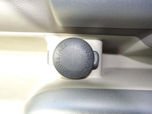 E ハイルーフ ターボ 純正ナビTV バックカメラ ドライブレコーダー パワースライドドア レーダーブレーキ ETC 禁煙車 ETC スマートキー Bluetooth 鑑定書付 最長10年保証加入対象車(47枚目)