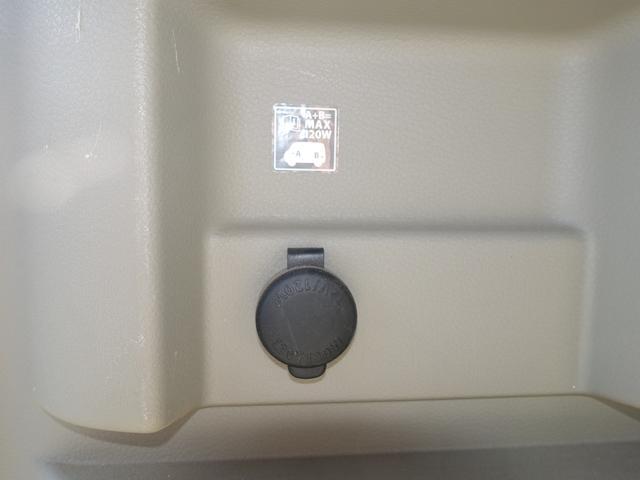 E ハイルーフ ターボ 純正ナビTV バックカメラ ドライブレコーダー パワースライドドア レーダーブレーキ ETC 禁煙車 ETC スマートキー Bluetooth 鑑定書付 最長10年保証加入対象車(48枚目)