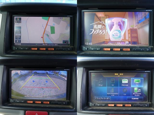 E ハイルーフ ターボ 純正ナビTV バックカメラ ドライブレコーダー パワースライドドア レーダーブレーキ ETC 禁煙車 ETC スマートキー Bluetooth 鑑定書付 最長10年保証加入対象車(55枚目)