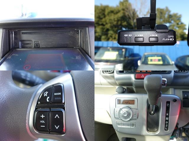 E ハイルーフ ターボ 純正ナビTV バックカメラ ドライブレコーダー パワースライドドア レーダーブレーキ ETC 禁煙車 ETC スマートキー Bluetooth 鑑定書付 最長10年保証加入対象車(56枚目)
