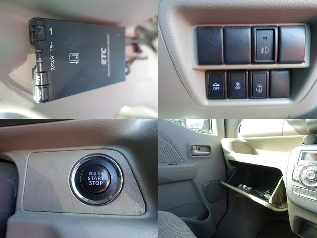 E ハイルーフ ターボ 純正ナビTV バックカメラ ドライブレコーダー パワースライドドア レーダーブレーキ ETC 禁煙車 ETC スマートキー Bluetooth 鑑定書付 最長10年保証加入対象車(57枚目)
