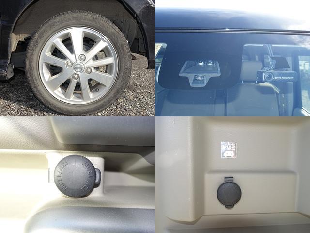 E ハイルーフ ターボ 純正ナビTV バックカメラ ドライブレコーダー パワースライドドア レーダーブレーキ ETC 禁煙車 ETC スマートキー Bluetooth 鑑定書付 最長10年保証加入対象車(61枚目)