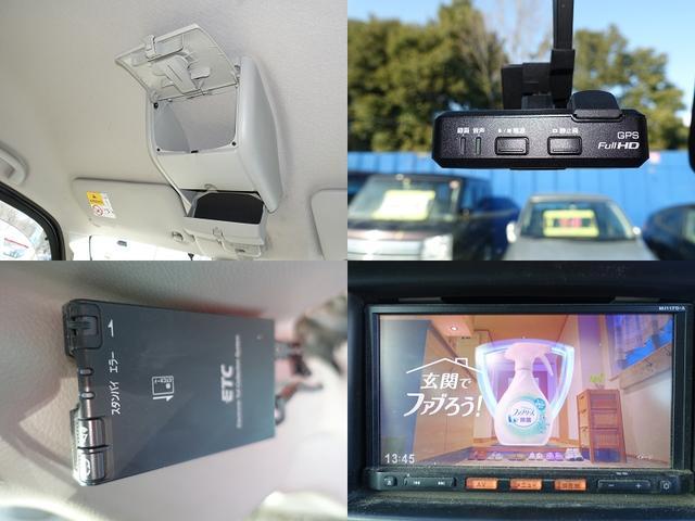 E ハイルーフ ターボ 純正ナビTV バックカメラ ドライブレコーダー パワースライドドア レーダーブレーキ ETC 禁煙車 ETC スマートキー Bluetooth 鑑定書付 最長10年保証加入対象車(62枚目)