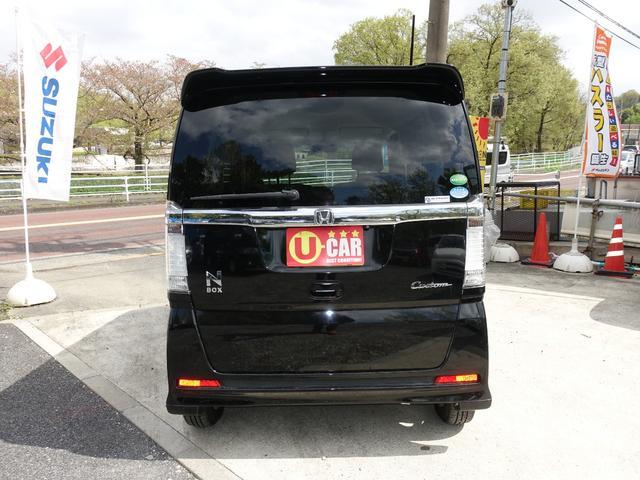 G ターボSSパッケージ ナビ地デジ 両側パワースライドドア 禁煙車 鑑定書付き DVD再生 バックカメラ 社外アルミ 衝突軽減ブレーキ シートヒーター 車検4年7月 Bluetooth 最長10年保証加入対象車(6枚目)