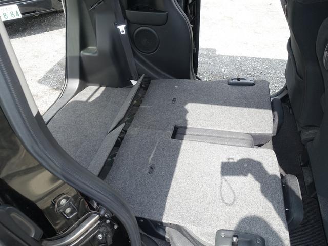 G ターボSSパッケージ ナビ地デジ 両側パワースライドドア 禁煙車 鑑定書付き DVD再生 バックカメラ 社外アルミ 衝突軽減ブレーキ シートヒーター 車検4年7月 Bluetooth 最長10年保証加入対象車(17枚目)
