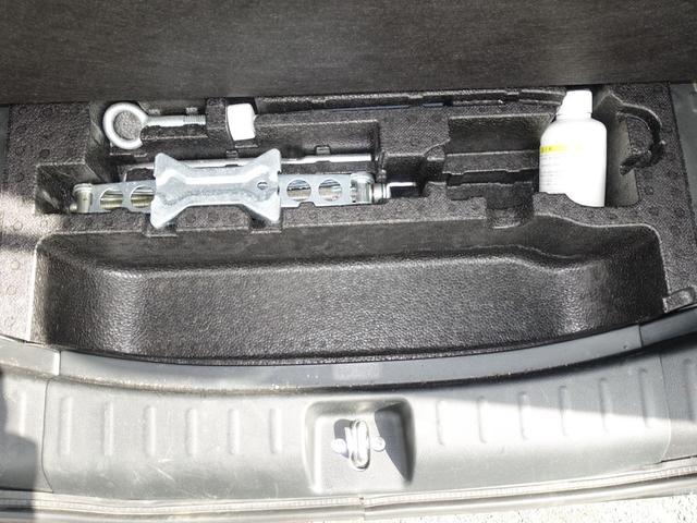 G ターボSSパッケージ ナビ地デジ 両側パワースライドドア 禁煙車 鑑定書付き DVD再生 バックカメラ 社外アルミ 衝突軽減ブレーキ シートヒーター 車検4年7月 Bluetooth 最長10年保証加入対象車(20枚目)