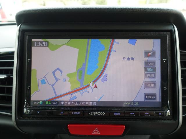 G ターボSSパッケージ ナビ地デジ 両側パワースライドドア 禁煙車 鑑定書付き DVD再生 バックカメラ 社外アルミ 衝突軽減ブレーキ シートヒーター 車検4年7月 Bluetooth 最長10年保証加入対象車(22枚目)