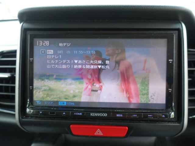 G ターボSSパッケージ ナビ地デジ 両側パワースライドドア 禁煙車 鑑定書付き DVD再生 バックカメラ 社外アルミ 衝突軽減ブレーキ シートヒーター 車検4年7月 Bluetooth 最長10年保証加入対象車(24枚目)