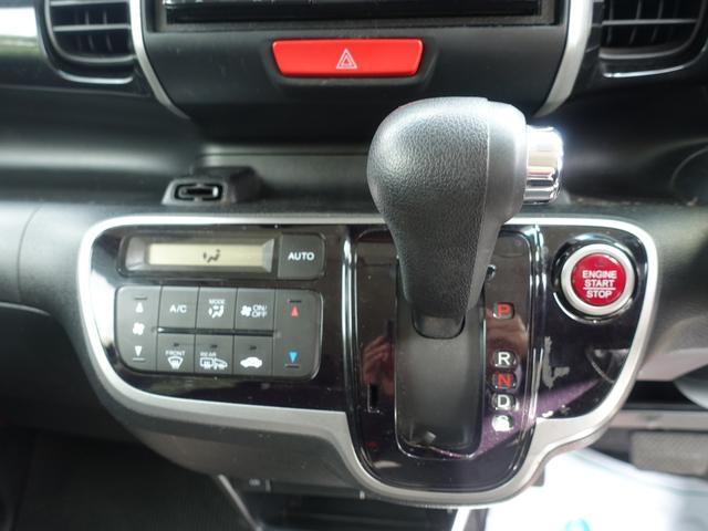 G ターボSSパッケージ ナビ地デジ 両側パワースライドドア 禁煙車 鑑定書付き DVD再生 バックカメラ 社外アルミ 衝突軽減ブレーキ シートヒーター 車検4年7月 Bluetooth 最長10年保証加入対象車(27枚目)