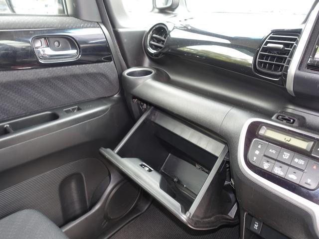 G ターボSSパッケージ ナビ地デジ 両側パワースライドドア 禁煙車 鑑定書付き DVD再生 バックカメラ 社外アルミ 衝突軽減ブレーキ シートヒーター 車検4年7月 Bluetooth 最長10年保証加入対象車(28枚目)