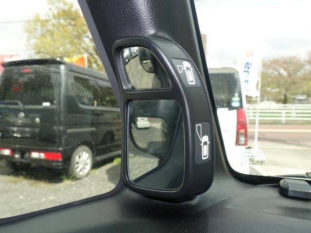G ターボSSパッケージ ナビ地デジ 両側パワースライドドア 禁煙車 鑑定書付き DVD再生 バックカメラ 社外アルミ 衝突軽減ブレーキ シートヒーター 車検4年7月 Bluetooth 最長10年保証加入対象車(29枚目)