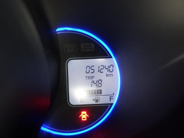 G ターボSSパッケージ ナビ地デジ 両側パワースライドドア 禁煙車 鑑定書付き DVD再生 バックカメラ 社外アルミ 衝突軽減ブレーキ シートヒーター 車検4年7月 Bluetooth 最長10年保証加入対象車(30枚目)