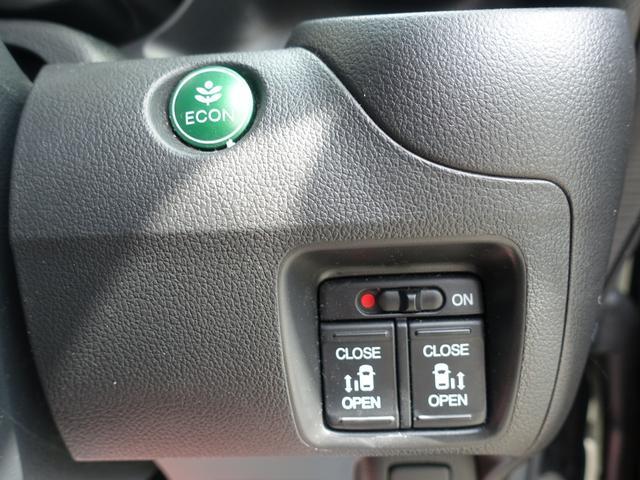 G ターボSSパッケージ ナビ地デジ 両側パワースライドドア 禁煙車 鑑定書付き DVD再生 バックカメラ 社外アルミ 衝突軽減ブレーキ シートヒーター 車検4年7月 Bluetooth 最長10年保証加入対象車(31枚目)