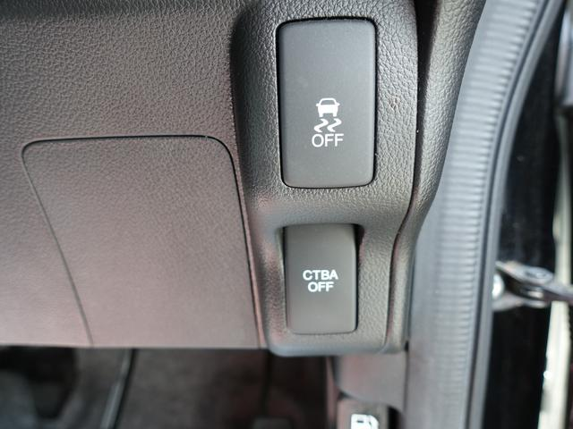 G ターボSSパッケージ ナビ地デジ 両側パワースライドドア 禁煙車 鑑定書付き DVD再生 バックカメラ 社外アルミ 衝突軽減ブレーキ シートヒーター 車検4年7月 Bluetooth 最長10年保証加入対象車(32枚目)