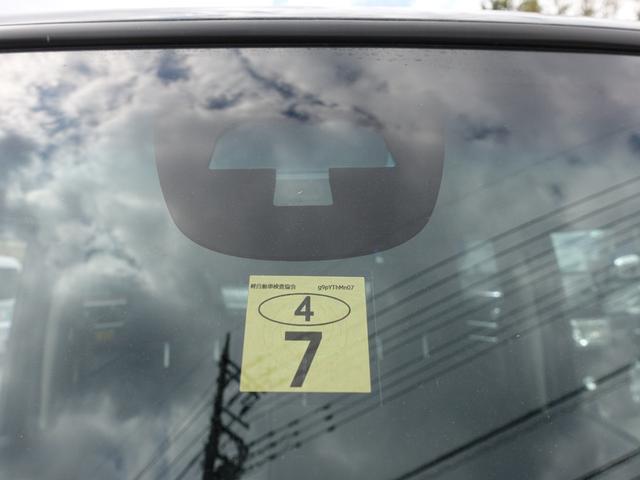 G ターボSSパッケージ ナビ地デジ 両側パワースライドドア 禁煙車 鑑定書付き DVD再生 バックカメラ 社外アルミ 衝突軽減ブレーキ シートヒーター 車検4年7月 Bluetooth 最長10年保証加入対象車(41枚目)