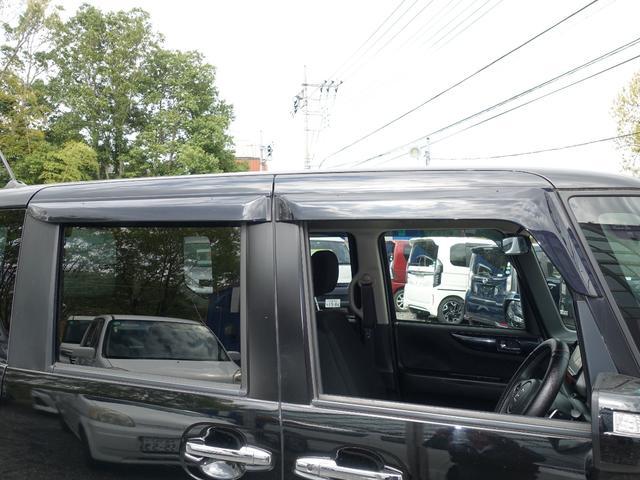 G ターボSSパッケージ ナビ地デジ 両側パワースライドドア 禁煙車 鑑定書付き DVD再生 バックカメラ 社外アルミ 衝突軽減ブレーキ シートヒーター 車検4年7月 Bluetooth 最長10年保証加入対象車(45枚目)