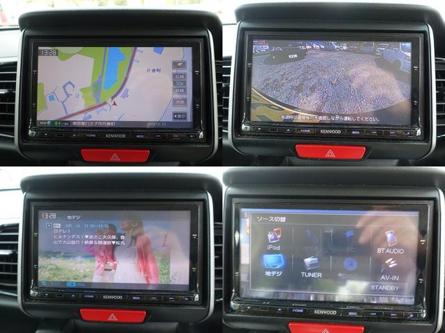 G ターボSSパッケージ ナビ地デジ 両側パワースライドドア 禁煙車 鑑定書付き DVD再生 バックカメラ 社外アルミ 衝突軽減ブレーキ シートヒーター 車検4年7月 Bluetooth 最長10年保証加入対象車(55枚目)