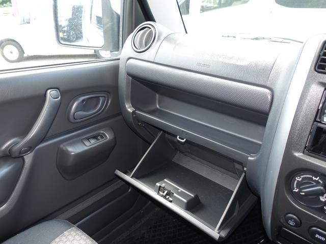 XG ターボ 4WD オートマ メッキグリル 禁煙車 社外16インチアルミ リアコーナーセンサー 走行5万キロ台 鑑定書付 最長10年保証加入対象車(30枚目)