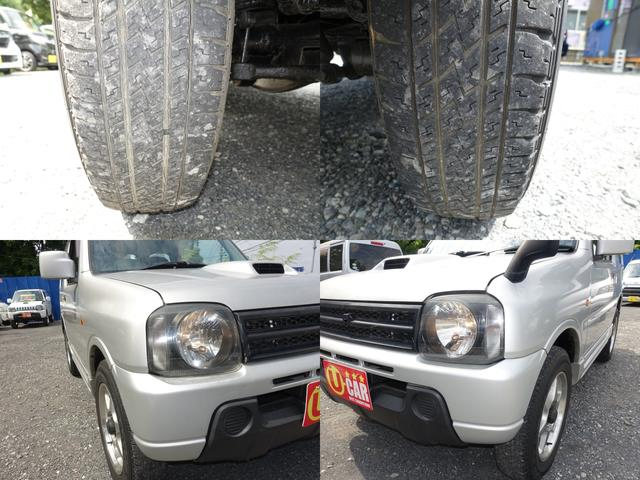 XG ターボ 4WD 車検5年1月 ドアバイザー 純正アルミ 走行72000キロ オートマ車 車両鑑定書付(7枚目)