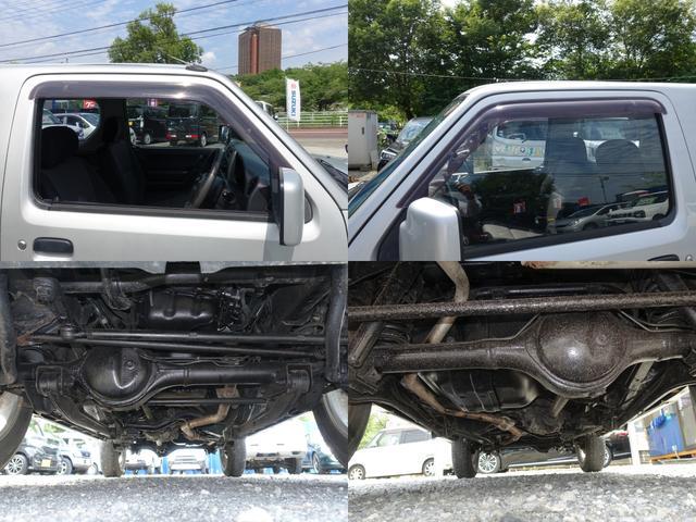 XG ターボ 4WD 車検5年1月 ドアバイザー 純正アルミ 走行72000キロ オートマ車 車両鑑定書付(8枚目)