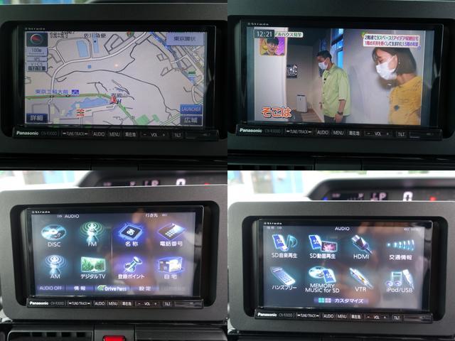 カスタムX スマートアシスト パナソニックナビ フルセグTV DVD再生 Bluetooth バックモニター 運転席スーパースライドシート 両側オートスライドドア 禁煙車 ハーフレザーシート 最長10年保証対象車(7枚目)